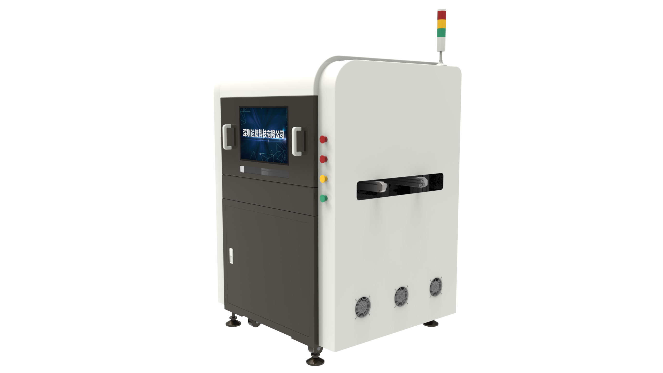 二维码喷码机,专业柔性电路板喷码机
